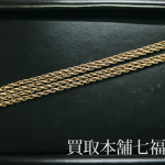 K14刻印無しネックレスをお買取致しました。