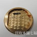 K18(750)金無垢 時計裏蓋ケースをお買取致しました。