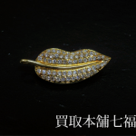 【買取相場15,000~20,000円】K18 メレダイヤモンド ブローチ/ペンダント total 0.88ctをお買取致しました。