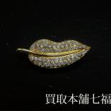 メレダイヤ付きのK18ブローチ