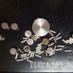Pd1000(パラジウム) 工業用貴金属 をお買取致しました。