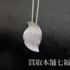 1.64ctのダイヤモンド付きのホワイトゴールドネックレス