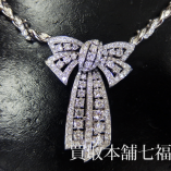 7.50ctダイヤモンド付きのホワイトゴールドネックレス