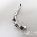 【買取相場15,000~20,000円】Pt900 ダイヤモンド付トップ0.52ctをお買取致しました。
