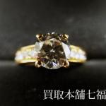 【買取相場470,000~500,000円】K18 ダイヤモンド1.36ct(中石)0.58ct(脇石)リング をお買取致しました。