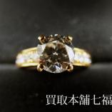 合計1.36ctのダイヤモンド付きK18リング