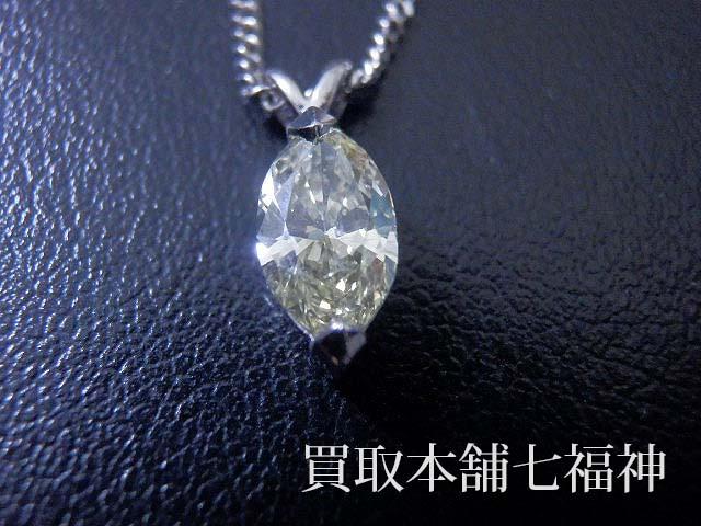 マーキスカットダイヤモンドネックレス