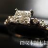 Pt900 メレダイヤモンド1.00ct 0.15ctリング