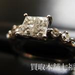 【買取相場35,000~38,000円】Pt900 ダイヤモンド1.00ct 0.15ctリングをお買取致しました。