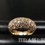 【買取相場60,000~80,000円】K18 合計1.5ct相当 メレダイヤモンド パヴェ(Pave)リングをお買取致しました。
