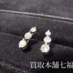 【買取相場15,000~20,000円】Pt900 ダイヤ 0.50ct スリーストーンピアスをお買取致しました。