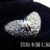 1ct以上のメレダイヤが付いたプラチナペンダント