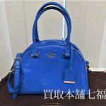 【買取相場1,000~3,000円】kate spade(ケイトスペード) パテントレザー 2Wayバッグをお買取致しました。