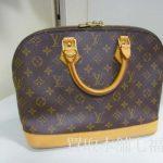 【買取相場20,000~25,000円】LV(ルイ・ヴィトン) モノグラム アルマ ハンドバッグをお買取致しました。