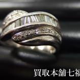 Pt900 メレダイヤモンド付リング